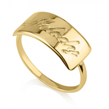 Engraved Name Ring in Gold Plating