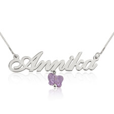 14k White Gold Alegro Name Necklace with Purple Butterfly