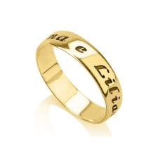 14k Gold Print Font Name Ring