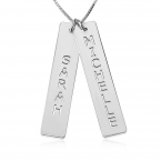Sterling Silver Vertical Bar Necklace with Two Names - Thumb