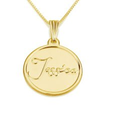 24K Gold Plated Stamp Name Necklace