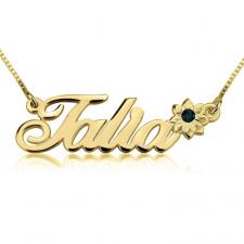14K Gold Swarovski with Flower Name Necklace