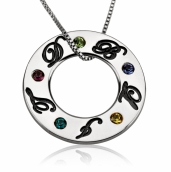 Sterling Silver Engraved Family Initial Birthstone Necklace