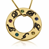 24k Gold Plated Engraved Family Birthstone Necklace
