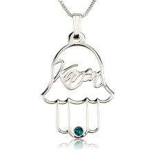 Sterling Silver Hamsa (Hand of Fatima) Name Necklace with Swarovski Birthstone