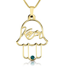 24k Gold Plated Hamsa (Hand of Fatima) Name Necklace with Swarovski Birthstone