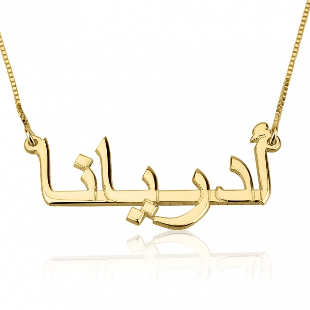 Gold Plated Arabic Name Necklaces